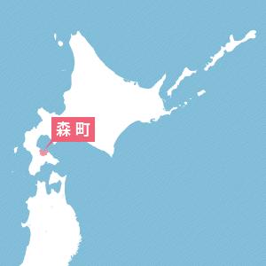 北海道森町地図